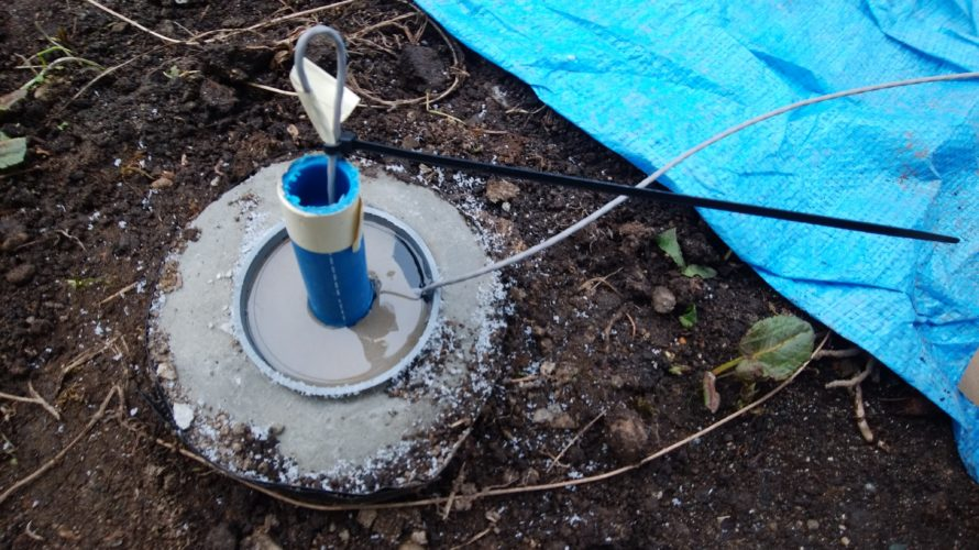浅部地中熱利用システムの開発